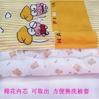 幼儿园被子定做纯棉花幼儿园床垫婴儿褥子儿童棉花床褥子垫被子盖被宝宝垫子