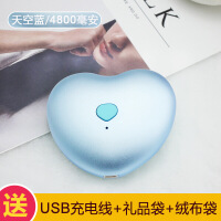 【好货】可爱马卡龙暖手宝迷你移动电源充电宝两用 USB随身小巧防爆便携式可刻字 天空蓝 / 4800毫安