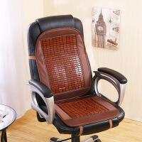 【品质推荐】坐垫夏天办公室夏季麻将凉席椅座垫 夏天办公室电脑椅子汽车透气凉坐垫靠垫一体