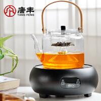 唐丰玻璃蒸煮茶壶电热透明提梁壶电陶炉煮茶器耐高温烧茶壶家用
