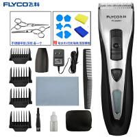 飞科(FLYCO)电动理发器 FC5901配双电池 儿童成人电推剪 充插两用电量显示低噪音宝宝电推子剃头器(送不锈钢剪