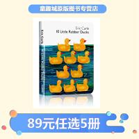 【89选5】10 Little Rubber Ducks 十只小橡皮鸭子 英文原版绘本 Eric Carle 艾瑞卡尔爷