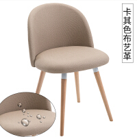 【品牌特惠】伊姆斯椅子时尚现代简约餐椅家用椅实木书桌椅北欧休闲凳子靠背椅