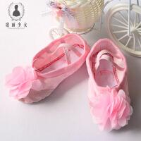 女童瑜伽鞋练功鞋健美鞋猫爪鞋儿童跳舞鞋软底儿童舞蹈鞋芭蕾舞鞋