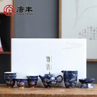 唐丰功夫茶具整套中秋重阳陶瓷过滤茶壶霁蓝描金品茗杯