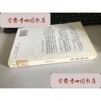 【旧书二手书9成新】无望岁月 /刘庆邦 中国工人出版社