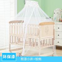 婴儿床实木环保无漆摇篮宝宝床可折叠睡篮新生儿摇床多功能床zf03