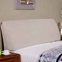 布艺 无床头 靠垫大靠背 榻榻米 软包 可拆洗 简约现代 双人木板床套订做定制