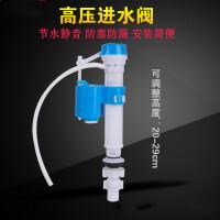 马桶冲水器配件全套水箱进水阀抽水马桶排水阀坐便器双按钮老式