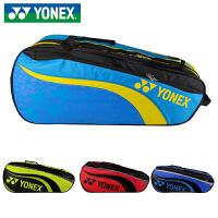 官网正品YONEX/尤尼克斯羽毛球包单肩双肩男女运动包三支装8823 六支装8826