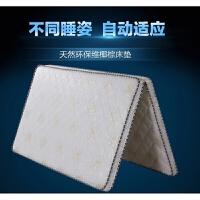 全国3E椰梦维椰棕床垫儿童床垫支持定做尺寸保证质量定制 其它