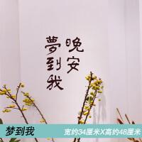 创意英文字母少女心卧室墙贴房间布置装饰网红墙纸贴纸自粘ins风 大