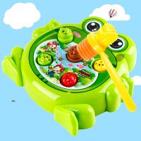 打地鼠玩具 儿童玩具青蛙电动打地鼠玩具宝宝1-2-3岁男孩敲打玩具 青蛙打地鼠(随机色)