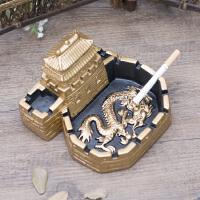 烟灰缸创意个性时尚中国风复古家居潮流多功能办公室客厅礼品烟缸