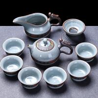 唐�S哥�G茶具套�b家用功夫茶杯陶瓷汝�G冰裂�w碗泡茶茶�睾��s茶碗
