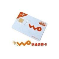 中国联通 3G流量半年 沃3G无线上网卡套餐 WCDMA资费 3G流量半年累计卡 全国漫游