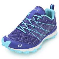 【2折价:107元】探路者越野跑鞋夏季户外徒步鞋运动跑步鞋女式一体织耐磨透气KFFF82340