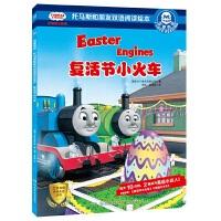 复活节小火车/托马斯和朋友双语阅读绘本.我爱阅读 湖南少年儿童出版社