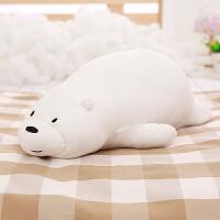 熊猫头抱枕 趴趴熊抱枕靠垫熊猫公仔布娃娃玩偶生日礼物女生 白熊Ice bear
