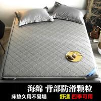 床垫子1.8m床褥子2米双人家用海绵垫榻榻米1.5学生宿舍垫被冬