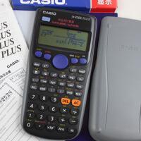 casio 卡西欧 fx82es plus A 黑色 科学函数 计算器 fx82es