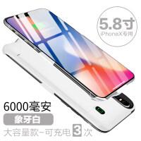 背夹充电宝 电池苹果620000专用毫安8iphone7P背夹式6splus便携可爱小巧手机大 苹果X-大容量 象牙白