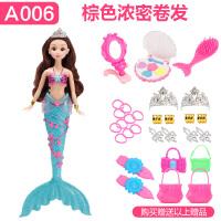 美人鱼公主娃娃玩具礼盒会喷水能下水儿童女孩生日礼物 喷水美人鱼(可下水)