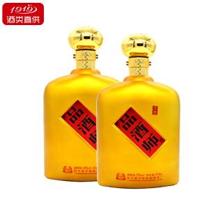 【1919酒类直供】52度 品酒师(至尊) 1000ml  两瓶装 浓香型白酒
