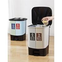 垃圾分类垃圾桶 家用干湿分离垃圾桶脚踏式带盖垃圾收纳桶