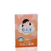 郁美净高级儿童霜30g盒装(袋装)保湿 滋润 温和