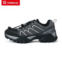 【20春夏新款,5折优惠】探路者徒步鞋 2020春夏新品耐磨一体织女式VIBRAM徒步鞋TFAI82034
