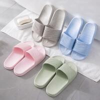 日式室内家用软底拖鞋浴室洗澡防滑情侣外穿凉拖鞋女夏季男家居鞋3
