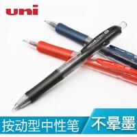 日本uni三菱笔UMN-152按动中性笔学生用黑笔uniball签字笔笔芯0.5黑色水笔大容量蓝黑红色红笔速干水性�ㄠ�