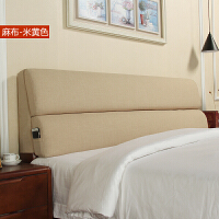 布艺简约双人床头大靠背可拆洗床头板软包护腰榻榻米靠垫无床头靠定制
