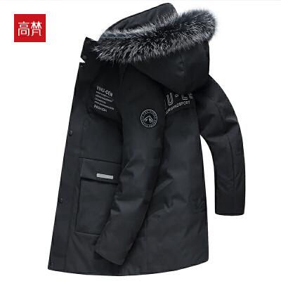 【1件3折到手价:485元】高梵中长款羽绒服男款2019冬季新款连帽毛领可脱卸帽保暖加厚外套