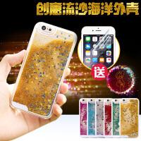 GXI 苹果iPhone 6/6S创意流沙海洋小鱼外壳 4.7寸透明液体全包保护壳 韩国时尚潮女款