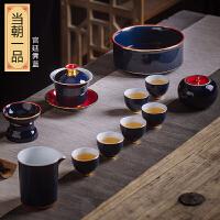 陶瓷茶具套装家用客厅会客功夫茶茶具简约泡茶壶盖碗茶具茶杯整套