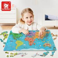 特宝儿 磁性世界地图木质拼图玩具3-8岁儿童男孩益智力开发幼儿早教130926