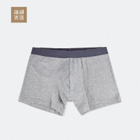 棉质男士经典平角内裤纯色弹力贴身柔软透气短裤海澜优选