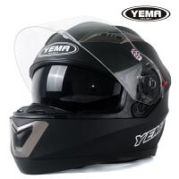 双镜片电动摩托车头盔全盔覆式男女四季酷跑盔安全帽