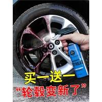 汽车轮毂清洗剂强力去污铝合金钢圈清洁除锈剂翻新用品铁粉去除剂
