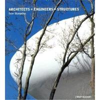 预订Architects + Engineers = Structures