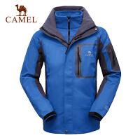 camel骆驼户外冲锋衣 男款 防水透气保暖三合一两件套冲锋衣