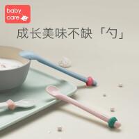 babycare宝宝辅食勺 婴儿勺子餐具新生儿喂水圆头勺儿童学吃饭勺