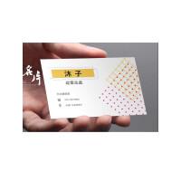 名片制作pvc订做印名片设计代金券商务创意抽奖券明片小广告烫金做优惠券pvc名片印刷宣传卡片定