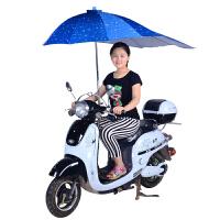 电动车遮阳伞雨伞雨蓬电瓶车伞雨披摩托车伞紫外线防晒伞遮阳罩遮阳棚自行车伞