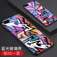苹果8手机壳7plus个性蓝光玻璃涂鸦男女款iphone6s潮