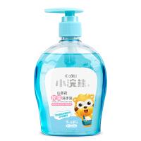 小浣熊儿童洗手液山茶花抑菌300ml