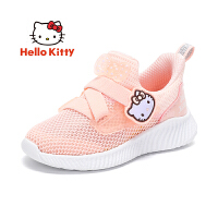 【4折价:103.6元】凯蒂猫童鞋女童运动鞋2020年夏季新款网面透气休闲鞋子中大童网鞋K0523007