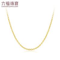 六福珠宝黄金项链女足金项链细款锁骨素金链子新计价B01TBGN0018